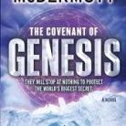 covenant-of-genesis1.jpg